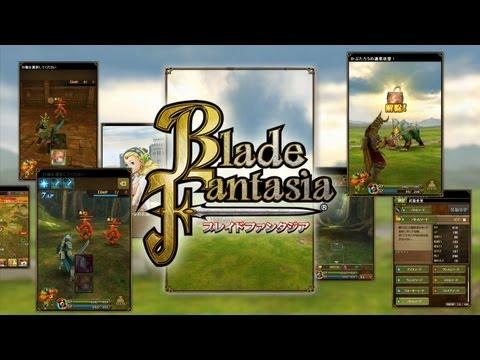 Blade Fantasia