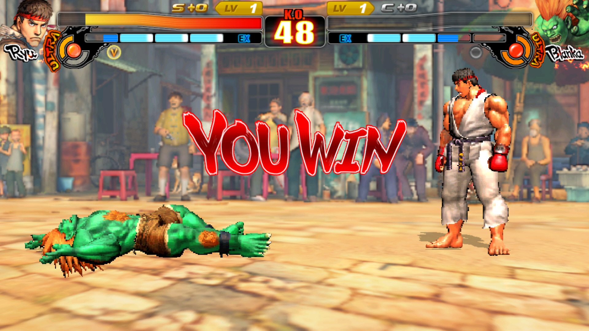 Street Fighter IV Arena Receives Some New Screenshots