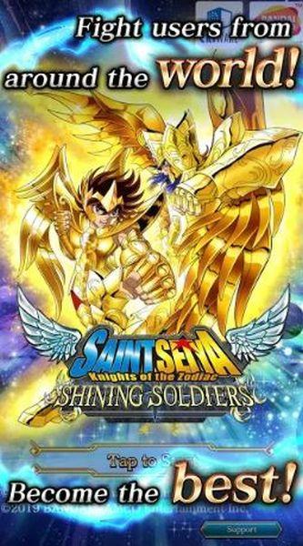 saint seiya shining soldiers 7