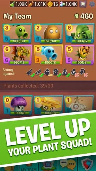 plants vs zombies 3 guide 1