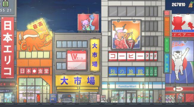 tsuki adventure 4