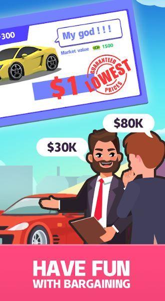 used car dealer 7
