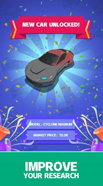 used car dealer 1
