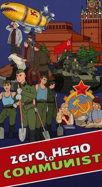 from zero to hero communist 5
