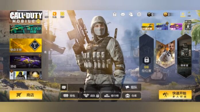Call Of Duty Mobile Chinese Version Apk Download For Android Touch Tap Play