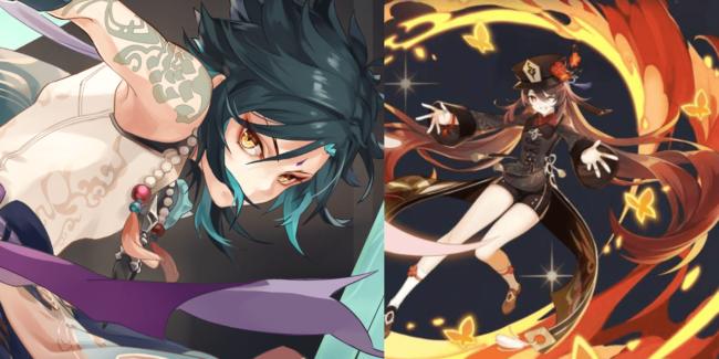 Genshin Impact Juvenile Jade (1)