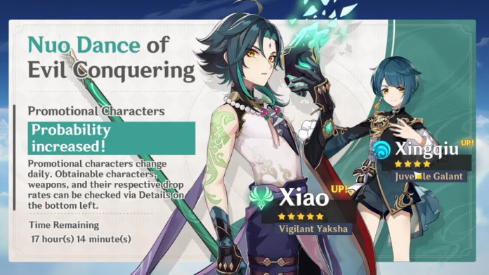 Xiaos banner official release date