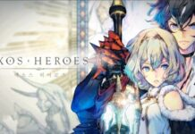 Exos Heroes Coupon Codes 2021