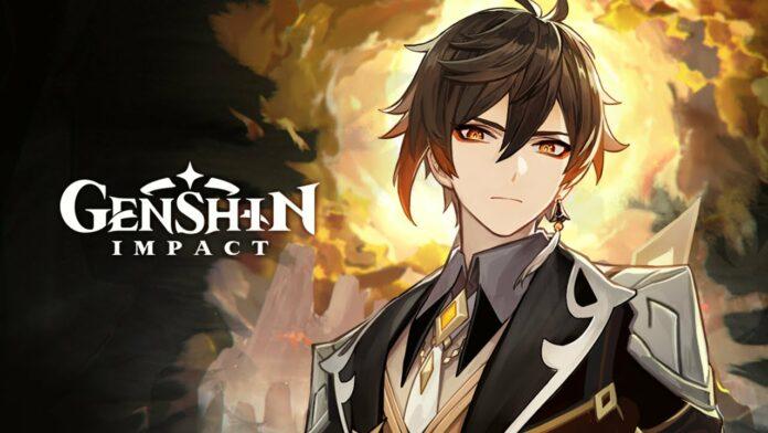 Genshin Impact 1.5 Artifacts Tenacity of the Millelith, Set Bonus