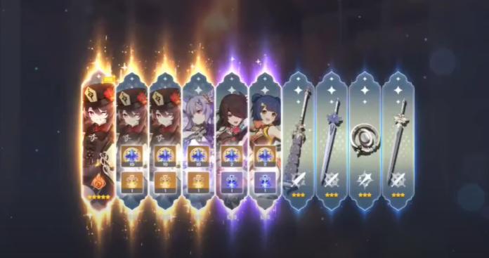 Genshin Impact Lucky Hu Tao Pull