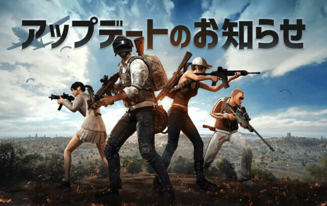 Pubg Mobile Korean Kr 1 3 Update Apk And Obb Download Link Touch Tap Play
