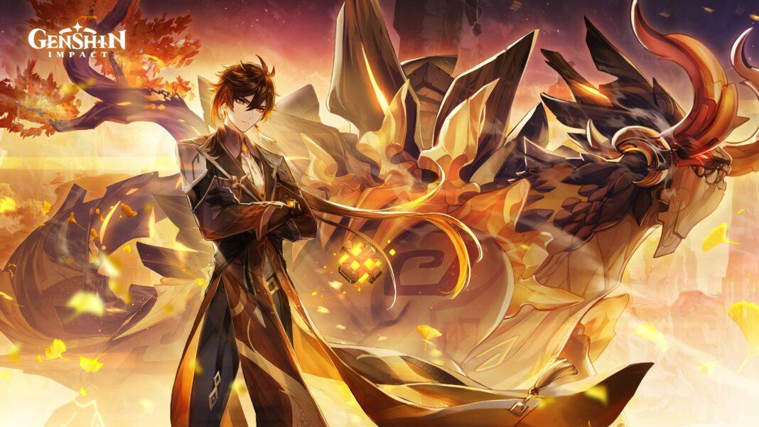 Genshin Impact 1.5 Beneath the Light of Jadeite Update