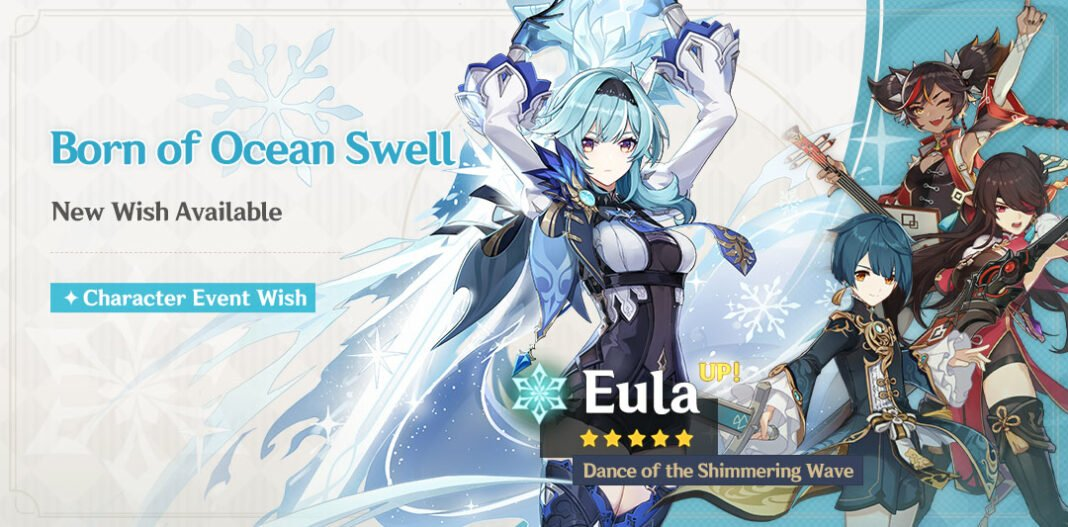 Born of Ocean Swell Eula Banner