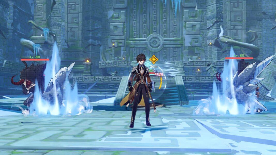 Frost-Worn-Space-Domain-Kill-Enemies-in-Area-2