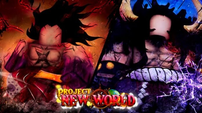 Roblox Project New Poster