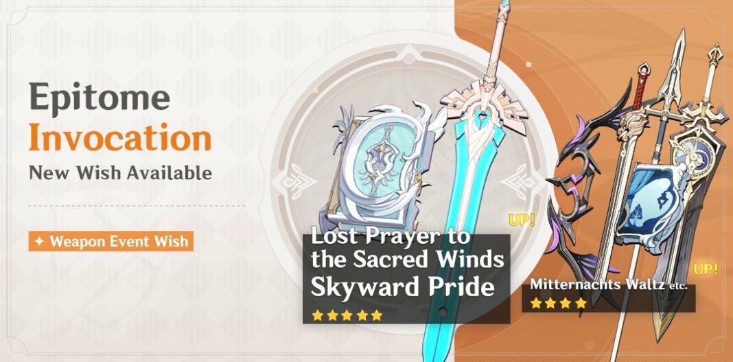 Genshin Impact 1.6 Weapons Banner