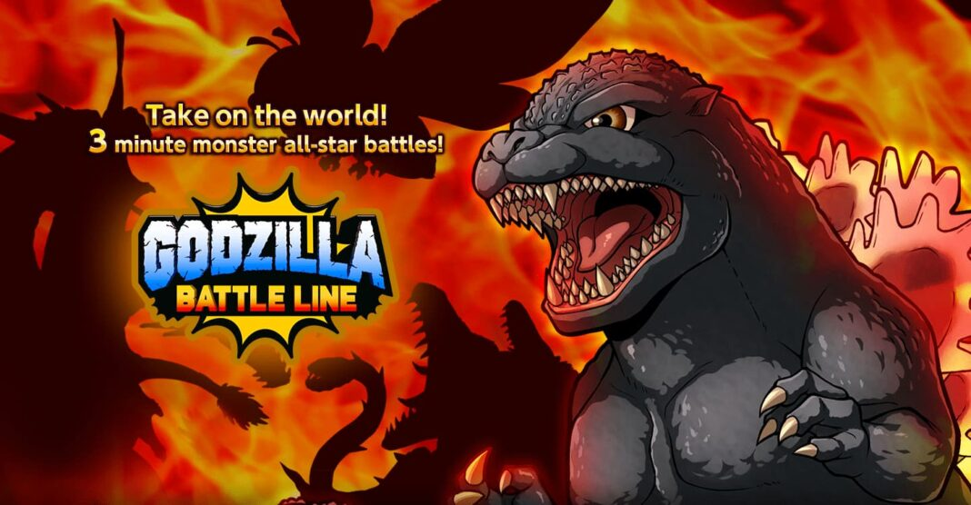 How to unlock Minilla in Godzilla Battle Line