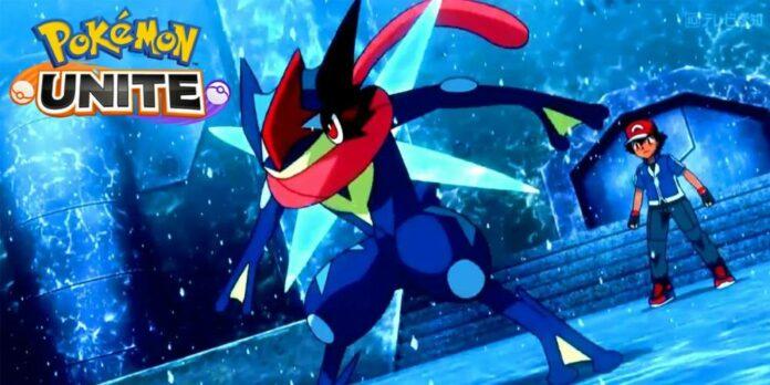 Pokemon Unite Greninja