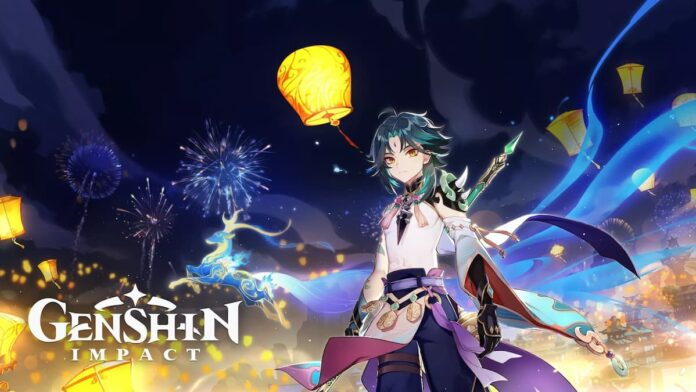 Genshin Impact The Heron's Invitation event details
