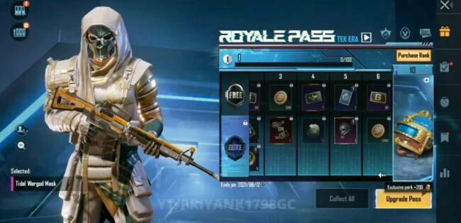 BGMI Season 20 RP rewards