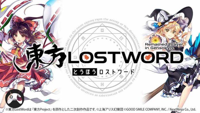 Touhou Lost World Tier List