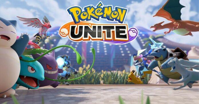 How To Get Pokemon In Pokemon Unite