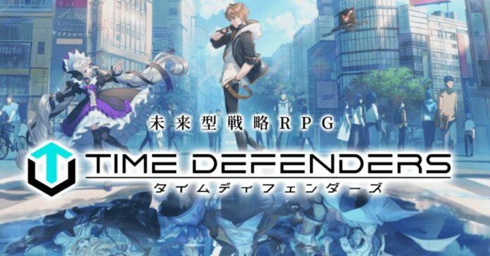 time defenders pre registration
