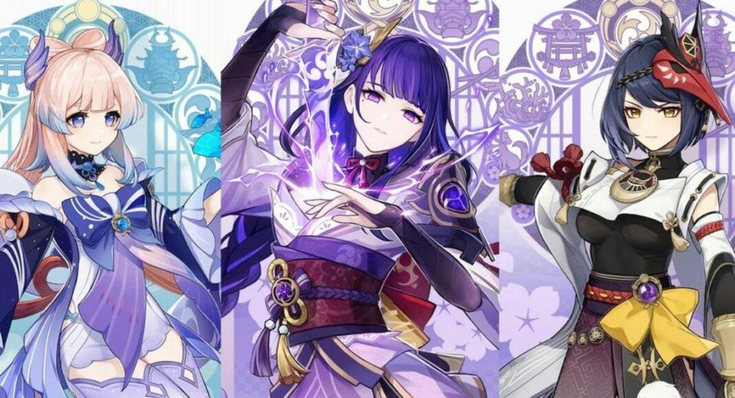 Genshin Impact 2.1 Banner Schedule