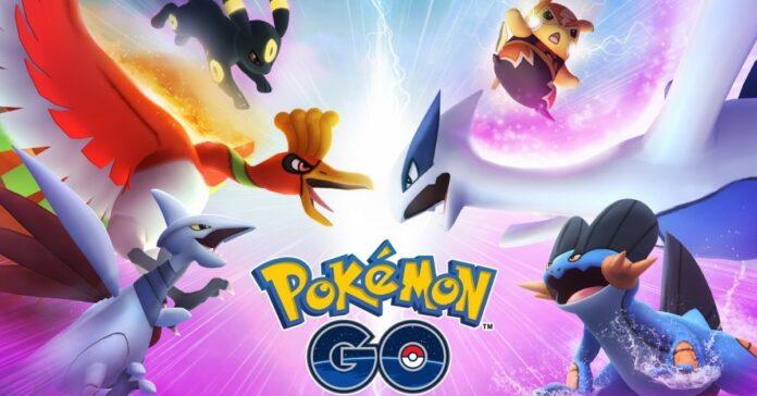 pokemon unite range decrease