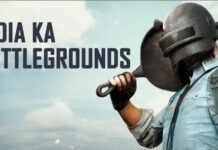 Battlegrounds Mobile India 1.6 update is live now